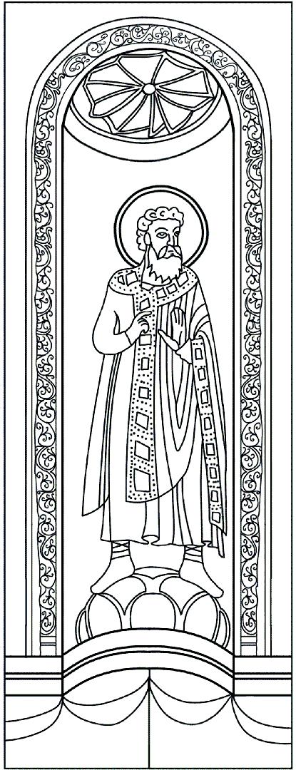 Colora l'illustrazione del Santo Anonimo | Battistero di Concordia Sagittaria - ARTing