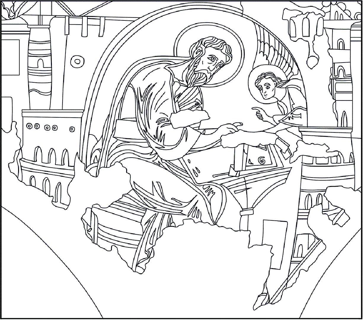 Colora l'illustrazione di San Matteo | Battistero di Concordia Sagittaria - ARTing
