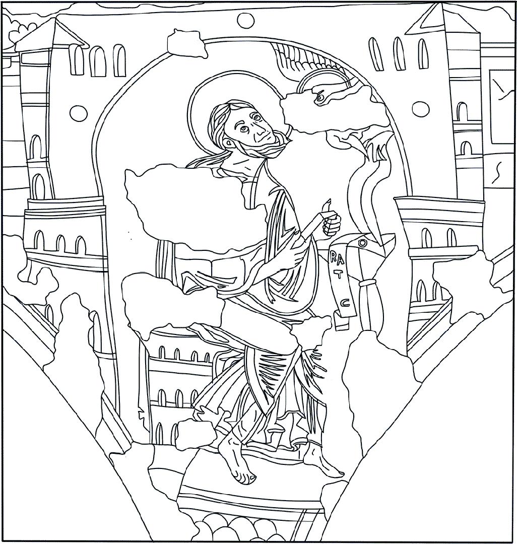 Colora l'illustrazione di San Giovanni | Battistero di Concordia Sagittaria - ARTing
